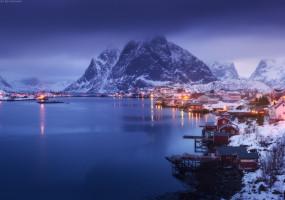 Норвегия о стране в категории