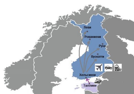Самолетом в Финляндию